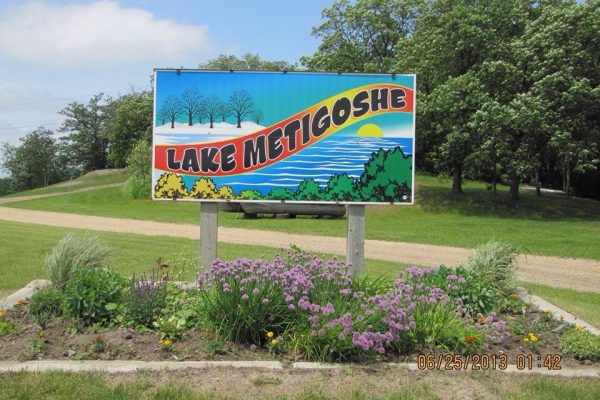 Lake Metigoshe Campground, Manitoba, Canada